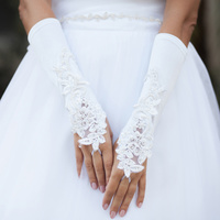 SATIN BRIDAL FINGERLESS GLOVES W/LACE FLOWERS WHIT